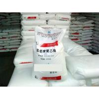 China Plastic raw material pigment concentrates masterbatch color red R2209 on sale