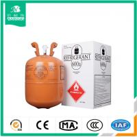 China air conditioning price refrigerant gas r600a cylinder wholesale