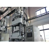 Convenient Demolding Tyre Molding Machine With Four Column Tube Heating System