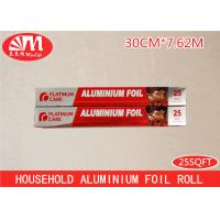 China Recyclable Aluminum Foil Roll 15 Micron Thickness 25ft Length Safe Material on sale