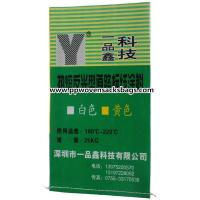 Wholesale Eco-friendly BOPP Laminated Bags / Bopp Coated Sacks for Packing Marking Paints from china suppliers