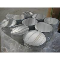 China 0.5mm to 3.0mm  1050 1060  Soft No Printing Aluminium Disc Mill Finished deep drawing for Kitchen Utensils wholesale