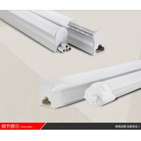 600mm led tube 10w light 2ft tube