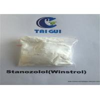 China Stanozolol Winstrol Oral Anabolic Raw Steroid Powders British Dragon CAS 10418-03-8 wholesale
