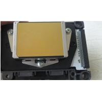 China A Starjet 7701 / 7702 Printer Epson DX7 PrintHeads With High Resolution 1440DPI wholesale