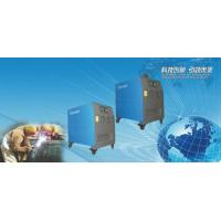 Wholesale Induction Heating Equipment For Shrink Fit from china suppliers