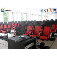 Motion Chair 5D Movie Theater Equipment With Special Environmental Effects