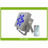 China Rechargeable Battery Powered LED Uplighter Affordable Lighting Equipment wholesale