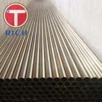China Seamless Copper Alloy Tube ASTM B111 C70400 C70600 For Condenser Tubes wholesale