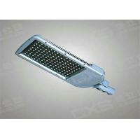 China 180watt Super Power IP66 LED Street Lights For Outdoor Tunnel Lighting 21600lm wholesale