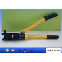 China Hand Crimping Tools YQK-300 Hydraulic Pliers Crimping Up to 300mm2 16 Ton Force wholesale