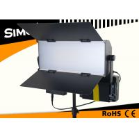 China Daylight Spectrol Fixture 60W Digital Camera Lighting with the battery  V - mount and Anton Bauer wholesale