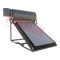 Buy cheap Kitchen Use Flat Plate Solar Water Heater , Pressurised Heating System High Heat from wholesalers