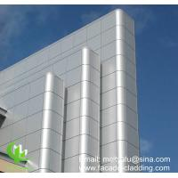 China Metal Aluminum Solid Panel Wall Facade Cladding exterior weatherproof wholesale
