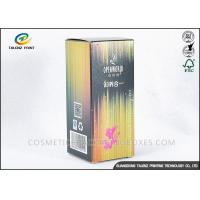 China Logo Printed Packaging Boxes , Full Colors CMYK Cosmetic Shipping Boxes wholesale
