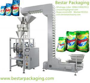 China laundry detergent wrapping machine ,laundry detergent sealing machine ,Bestar packaging wholesale