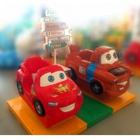 Swing MP4 kiddie ride with music and video twin cars in two different colors