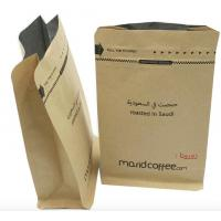 China Snack Use Eco - Friendly Heat Sealed Paper Bag Packaging Free Standing wholesale