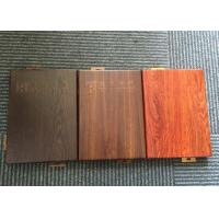 Wooden Like Color  Aluminum Panels For Curtain Curtain Wall Decoration