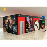 China Amusement Park Movie Theater Equipment 5D Cinema Equipment for Shopping Mall wholesale