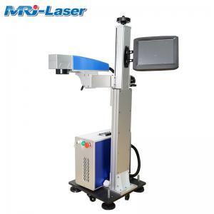 China Long Time Working Flying Laser Marking Machine 14000mm/S Engraving Speed wholesale