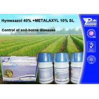 China Hymexazol 40% +METALAXYL 10% SL Systemic Soil And Seed Fungicide wholesale