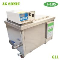 Quality AG SONIC 61L Industrial Ultrasonic Cleaner for Metal & Plastic Parts T-18S for sale