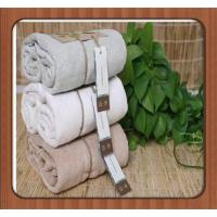 China new custom bath towel 100% cotton face towel yarn-dyed jacquard bar towel wholesale