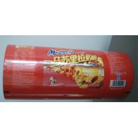 China Flexible Printed Laminated Rolls / Stock For Food Packaging wholesale