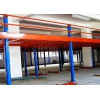 Buy cheap Robot Welding Industrial Mezzanine Floor Cold Rolled Steel Q235 Multi - Levels from wholesalers