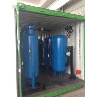 China Container Type onsite working PSA Nitrogen Generator  for oil and gas  exploitation wholesale