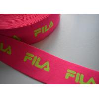 China Spandex / Polyester Eco - Friendly jacquard elastic band , Jacquard elastic straps wholesale