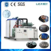China 30T Water Cooling Industrial Flake Ice Maker Equipment , Industrial Ice Maker Bitzer Compressor on sale