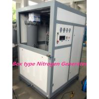 China Carbon Steel PSA Nitrogen Gas Generator Whole System For Food Storage wholesale