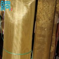 China Brass Woven Wire Mesh (Wire Cloth)/Brass Mesh/ Brass Wire Screen wholesale