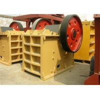 China Low Noise Portable Mining Crusher Equipment 260 r / Min Rotation Speed , Little Dust wholesale
