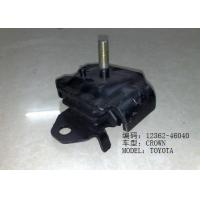 China Left Rubber And Metal Toyota Replacement Body Parts , Smart Car Engine Mount wholesale