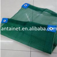 HDPE Agriculture Fruit/Olive Net/Harvest Nets/Collection/Collecting Net
