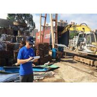 China Independent  Container Loading Supervision wholesale