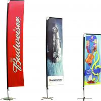 China 2m / 3m / 4m  Promotional Sail Flags , Block / Square Feather Banner Stands wholesale