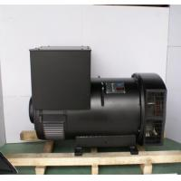 China 50Hz 250KVA 200KW AC Brushless Exciter Alternator Copper Wire 1500RPM wholesale