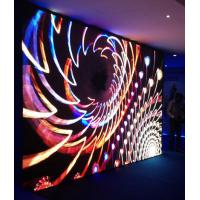 Buy cheap P6mm Outdoor Video Wall LED Display HIGH Weather Resistance IP68 from wholesalers
