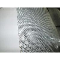 China Grade 430 Magnetic Stainless Steel Woven Wire Mesh High Temperature For Air Filter on sale