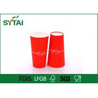 500 ML Customized Printed Food Grade Ink Red Paper Cup 16 OZ Take Away
