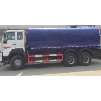 China Landscape Engineering Water Spray Truck SINOTRUK 16CBM ZZ1251M4441W on sale