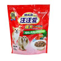 China Customed pet food bag-puppy food bag- stand up pouches with zipper wholesale