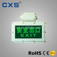 China Explosion Proof Emergency Light Marker Light , Rechargeable Exit Lights For Corridor wholesale