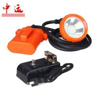Buy cheap high quality KJ3.5LM High Power LED Mining Safety Cap Lamp from wholesalers