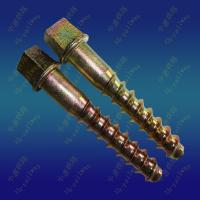Buy cheap Spike Screws M24*150 from wholesalers