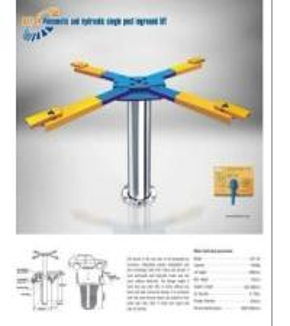 China Single Post Fixed Lift (ANS-SP009) wholesale